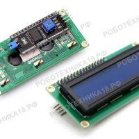 Подключение lcd 1602 к Arduino i2c
