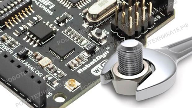 Arduino IDE. Как создать библиотеку в Ардуино