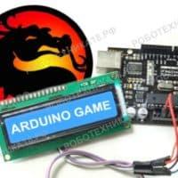 Игра с LCD дисплеем на Ардуино