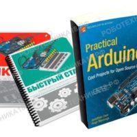 "<span class=""title"">Скачать книги по Ардуино на русском</span>"