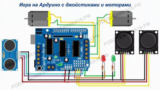 Схема сборки электрической схемы для проекта