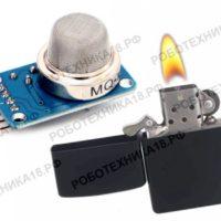 Подключение датчика газа MQ-2 к Arduino