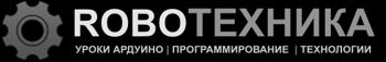 Кружок робототехника Ижевск