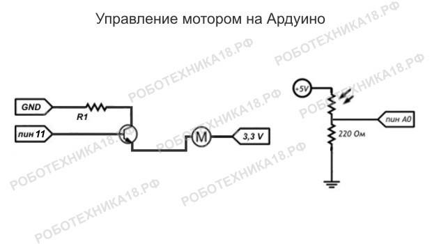 Управление двигателем постоянного тока на Arduino UNO