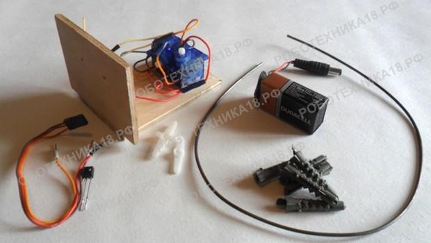 Детали для изготовления робота паука своими руками