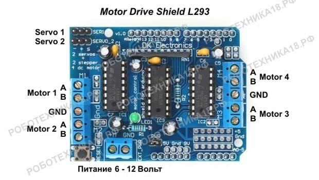 Схема и подключение Motor Control Shield for Arduino