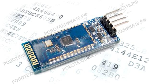 Прошивка bluetooth модуля HC-05/06
