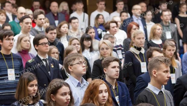Балтийский научно-инженерный конкурс 2018