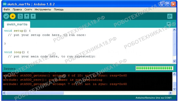 Ошибка: programmer is not responding