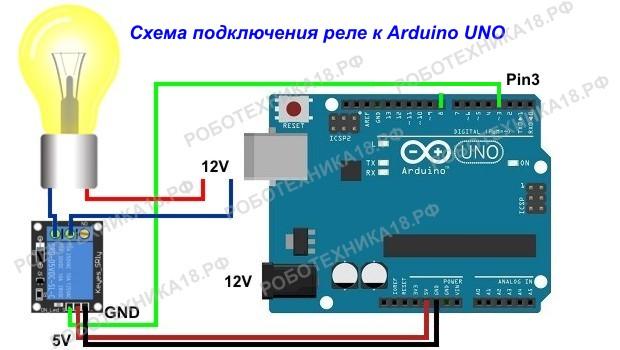 Схема подключения реле srd-05vdc-sl к Ардуино Уно