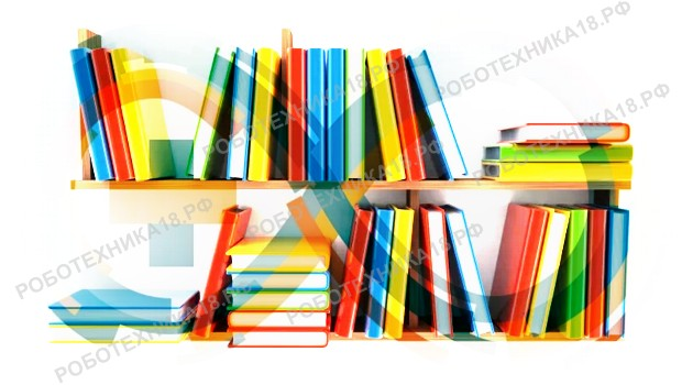 Стандартные и популярные библиотеки для Ардуино