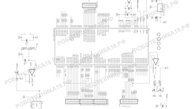Arduino Mega 2560: схема электрическая принципиальная